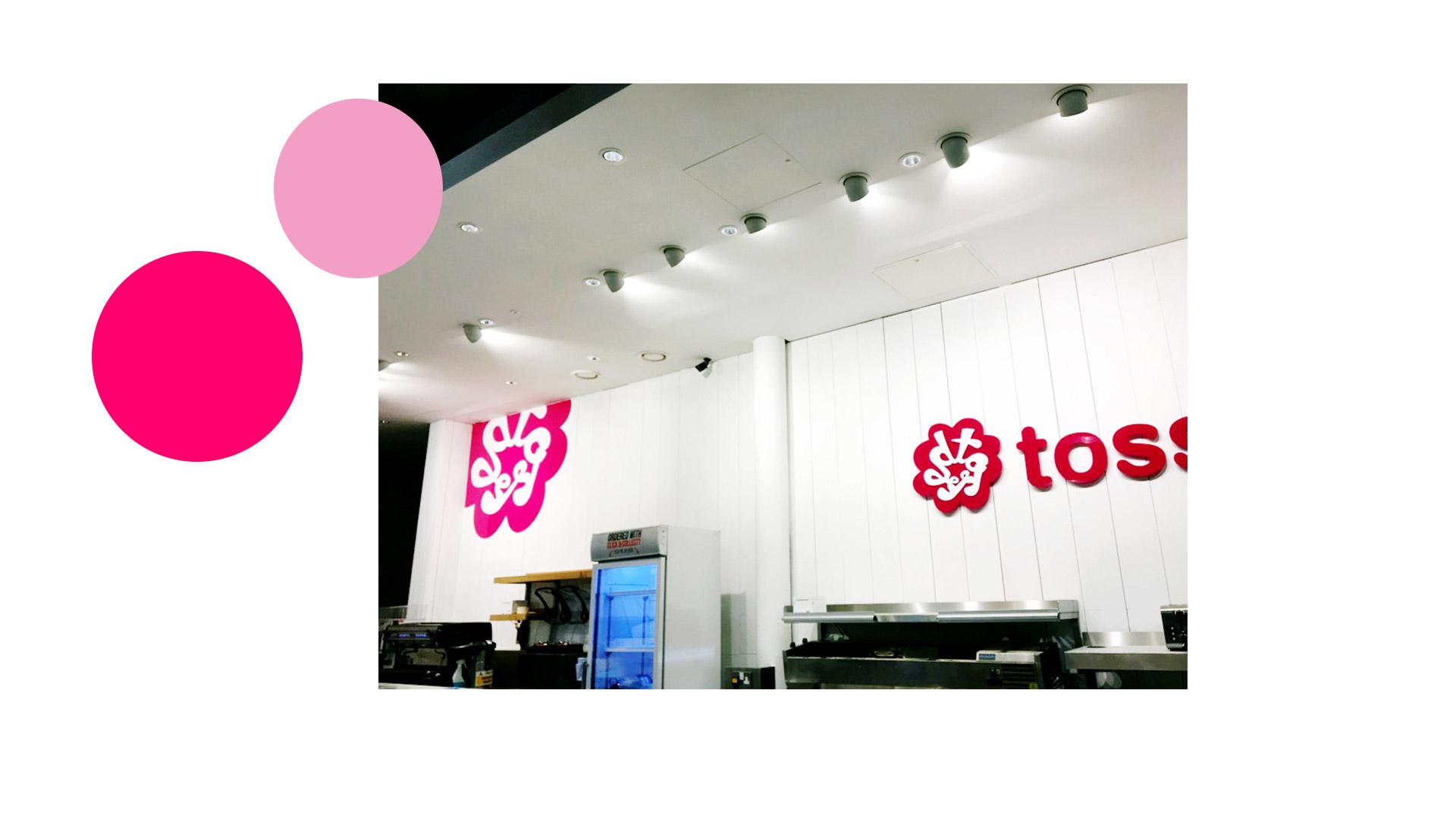 Tossed_GS_interiors_2