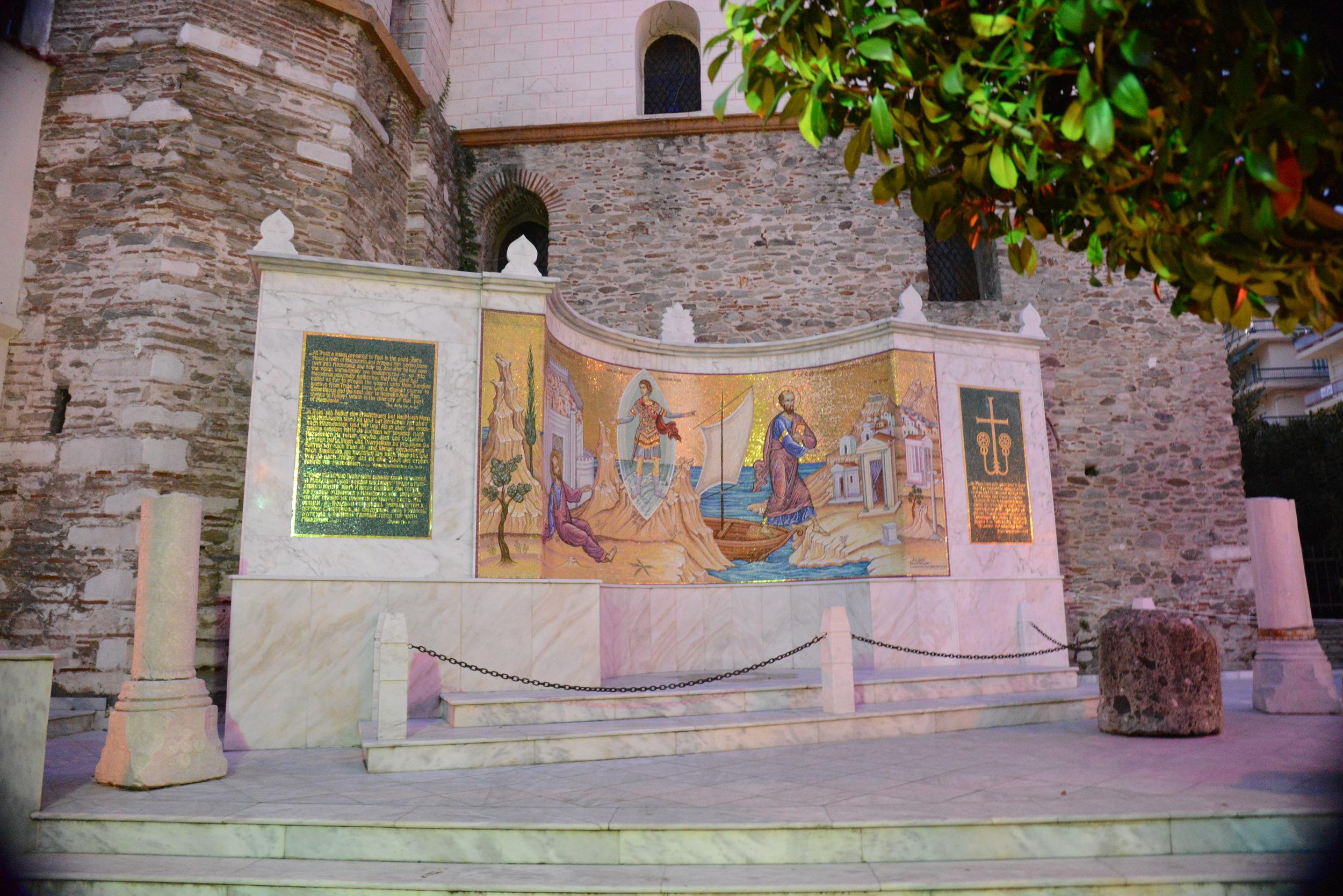 St. Paul Square, St. Nicholas Church, Kavala, Greece (2014)