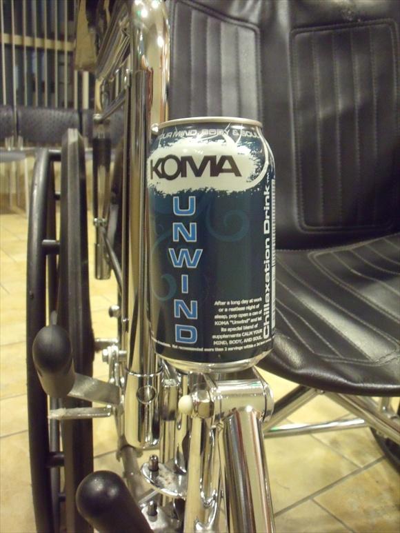 Koma Unwind CW580.jpg
