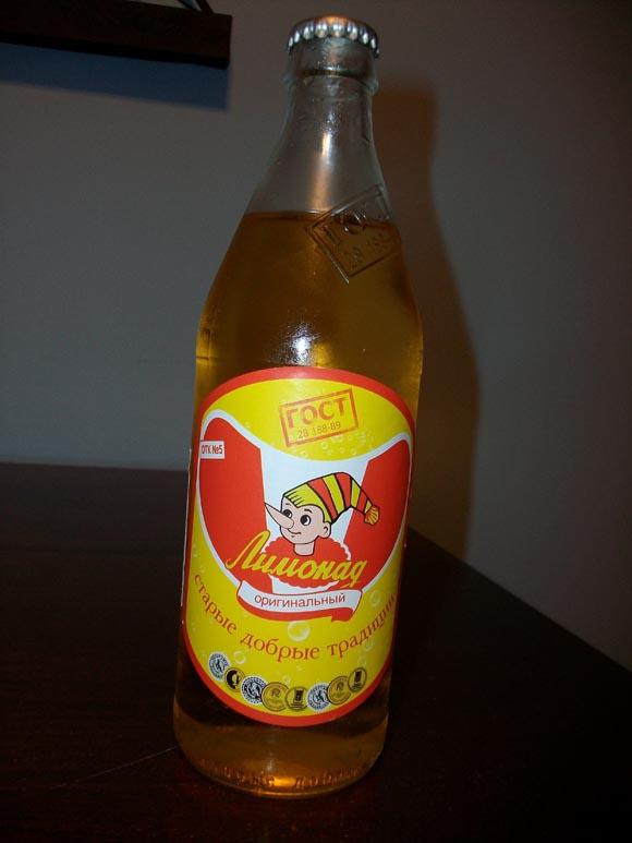 Limonad580.jpg