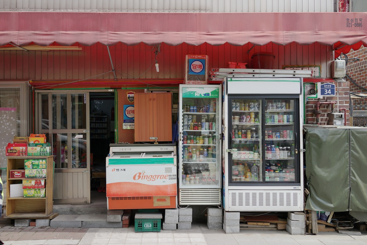 A convenience store in Samcheong-dong(삼청동).