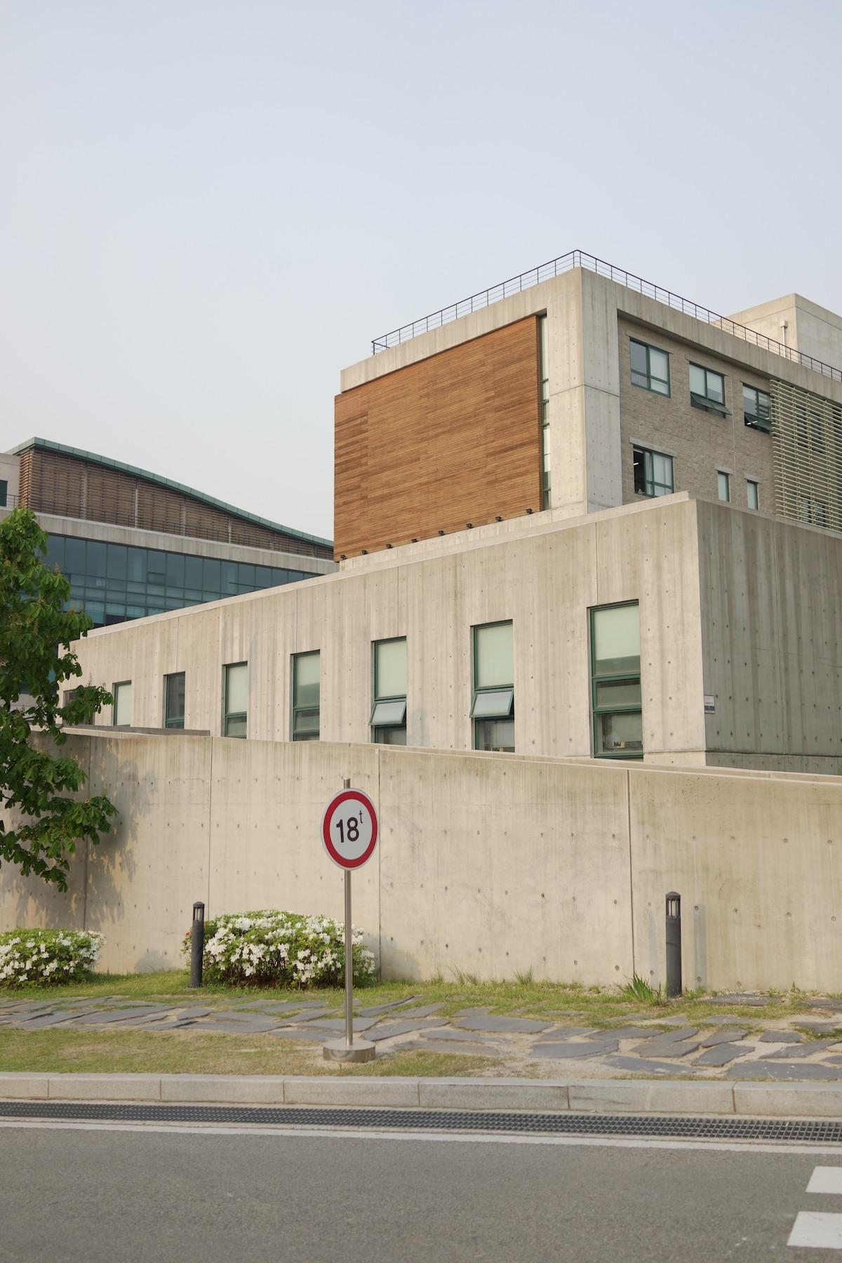 The Korean National University of Arts (한국예술종합학교).