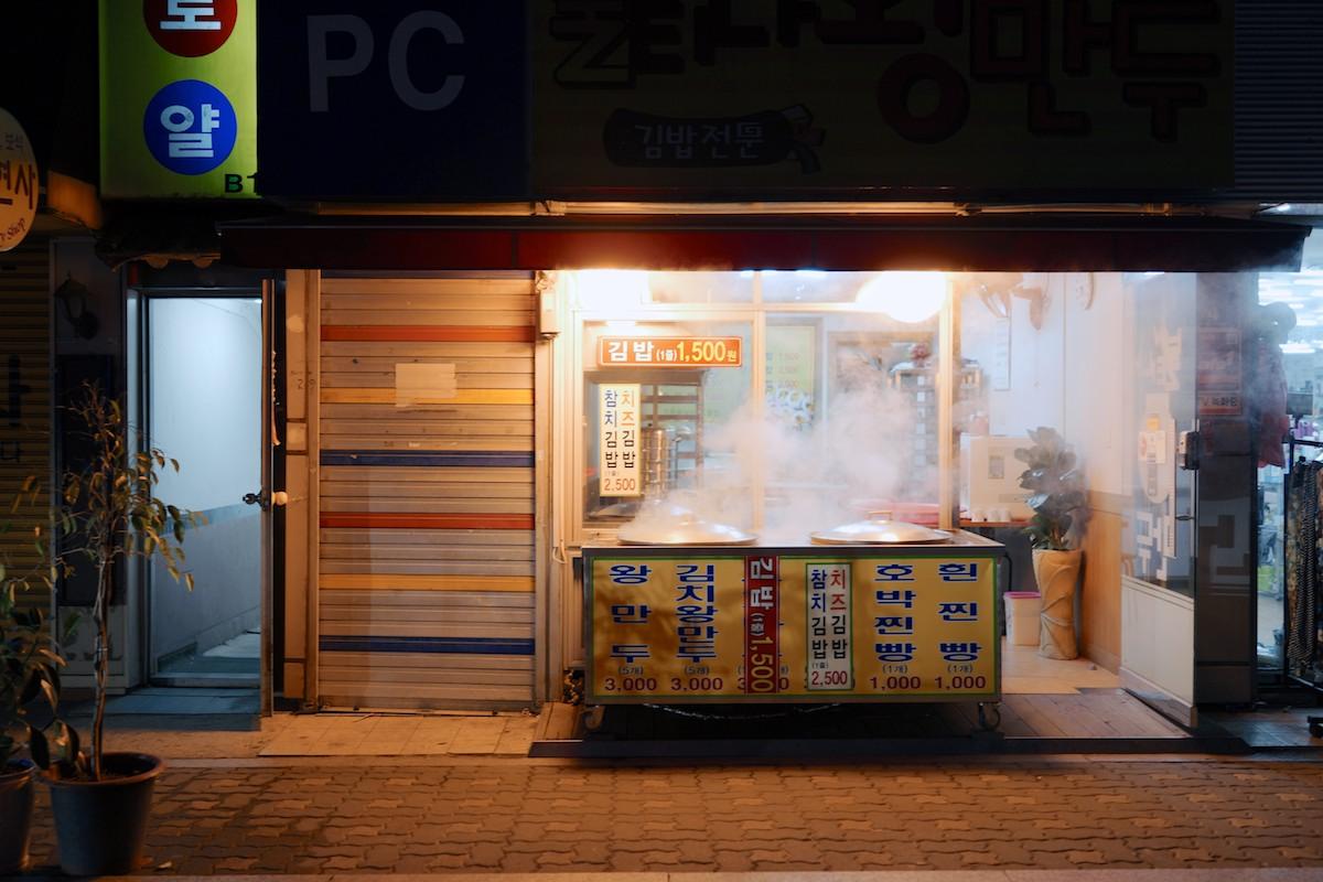 Somewhere in Yeonsinnae (연신내).