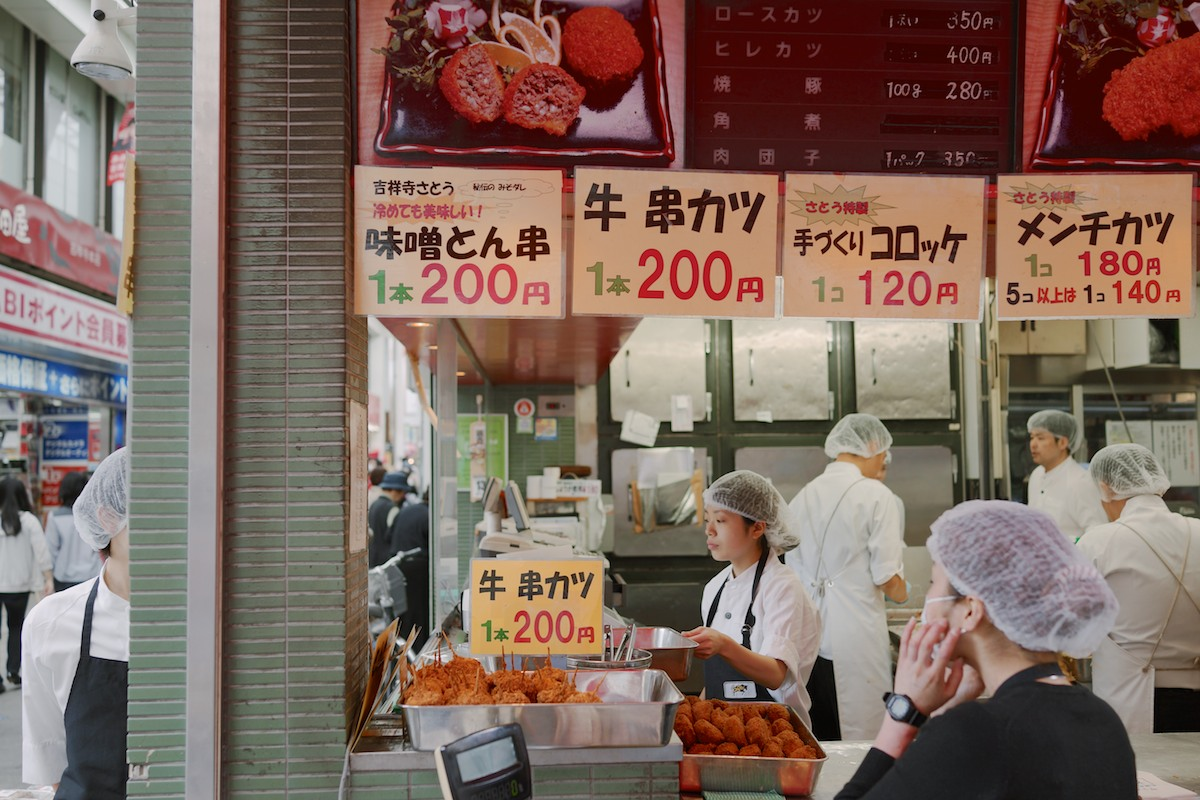 Satou at Kichijōji. Expect long lines for their delicious fried meat balls.