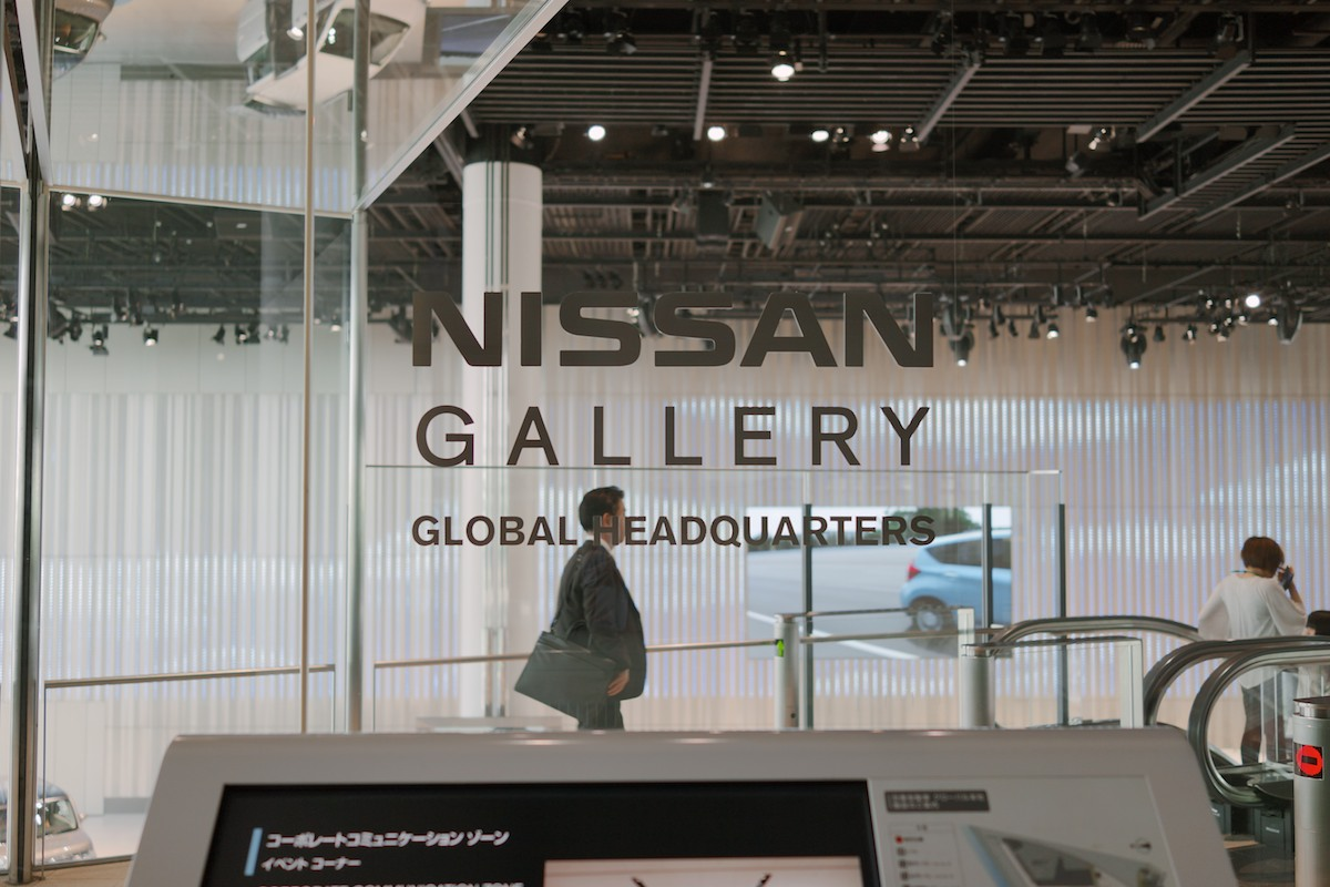 The Nissan Gallery at their headquarters in Yokohama.