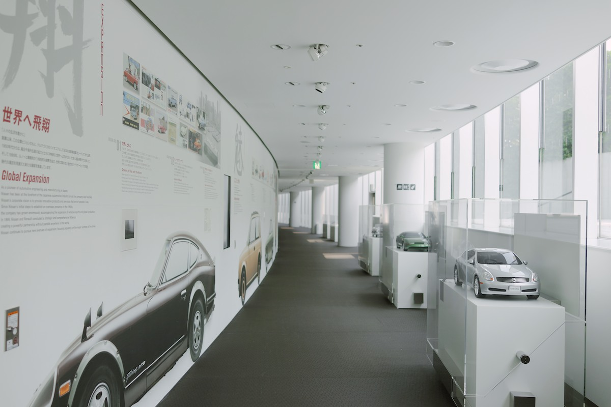 A hall presenting the company's history.