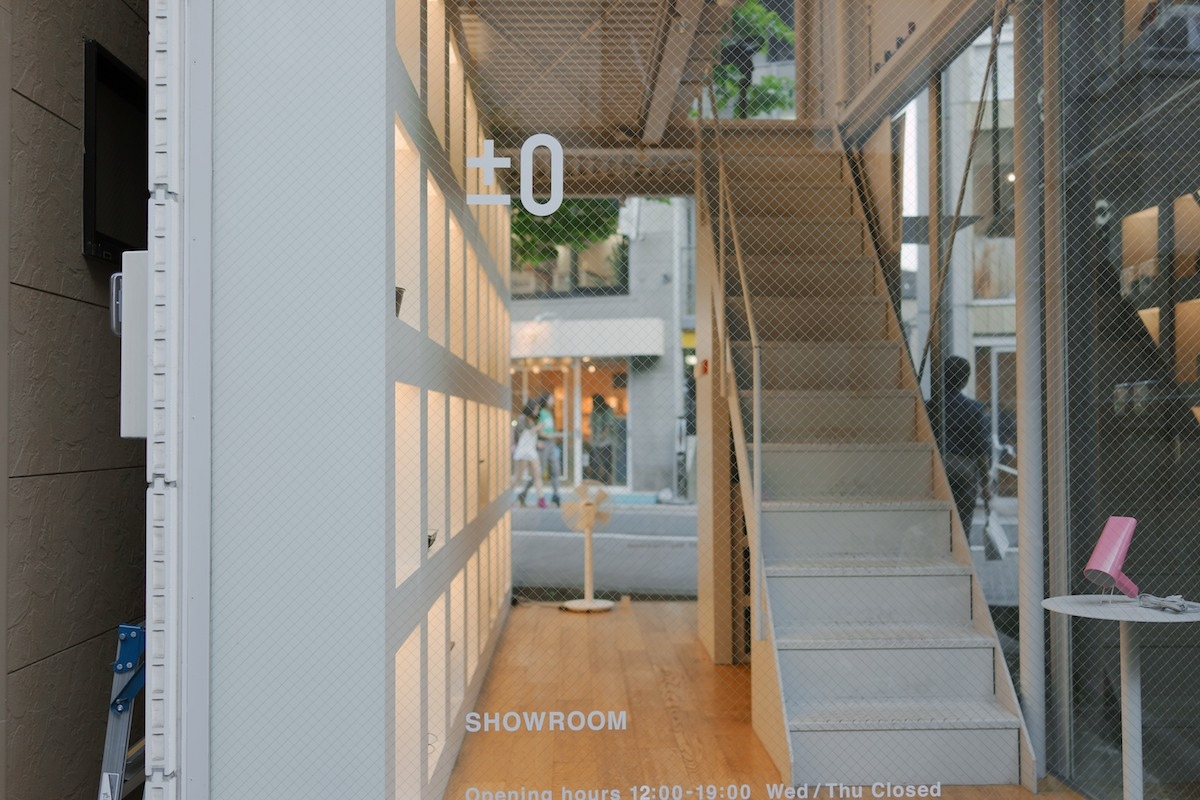 Looking into the showroom from the street.