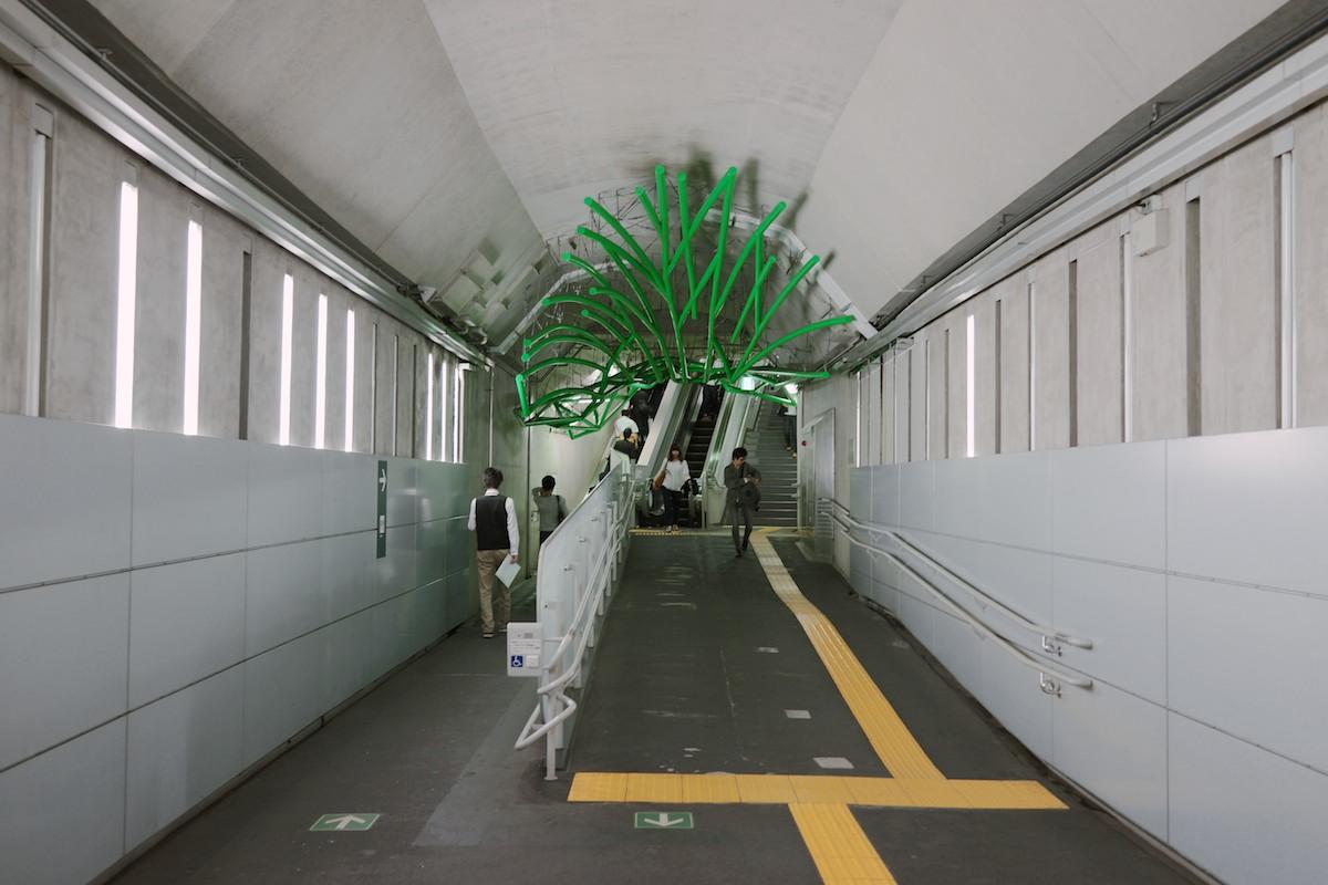 The exit of Iidabashi station...
