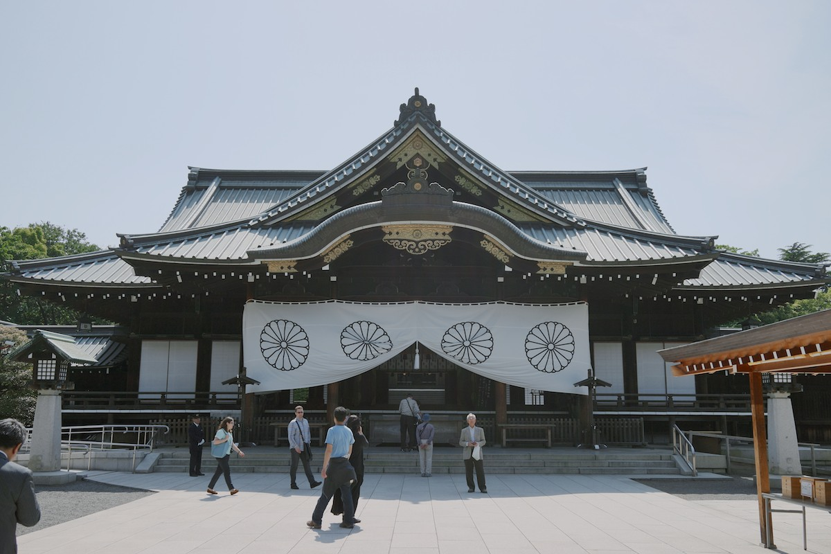 Yasukuni Shrine.