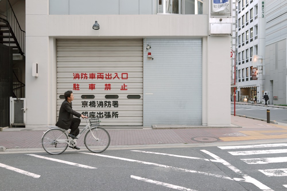 A cyclist in Ginza.