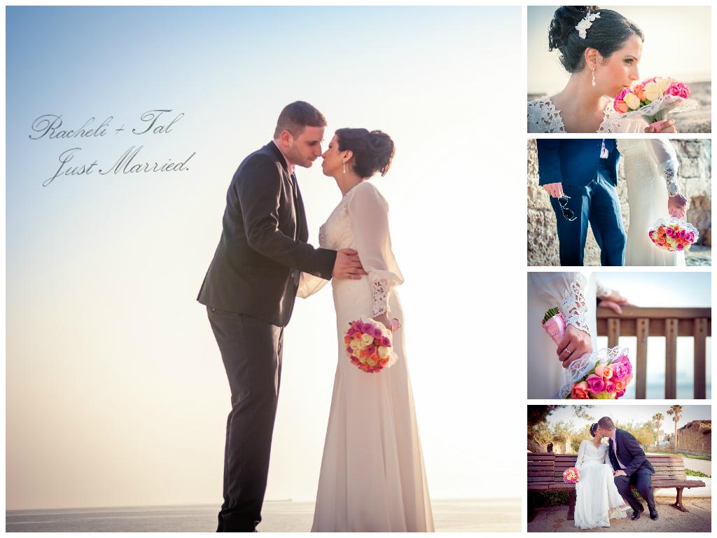 צילום חתונה Just Married. Racheli + Tal