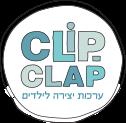 קליפ קלאפ ערכות יצירה לילדים