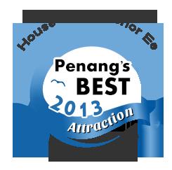 award-houseyce.png