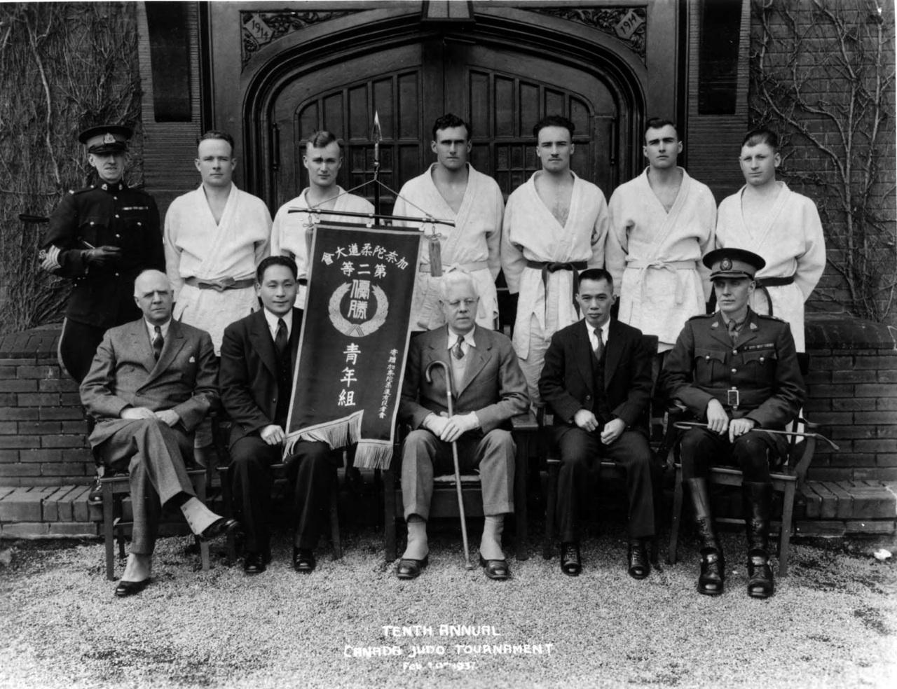 Heather St. RCMP Judo Club 1930s.