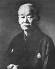 Kanō Jigorō (the founder of judo)