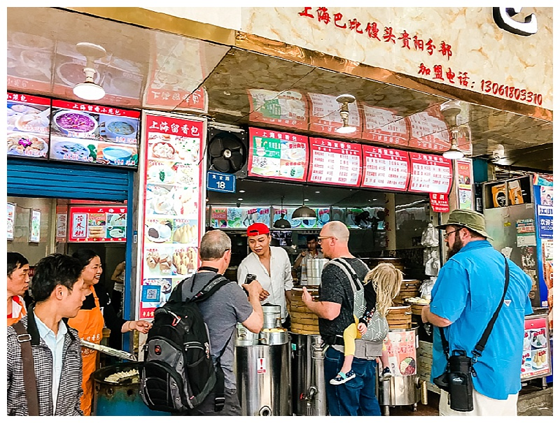The BEST street food. Dumplings, fried bread, sweet bread, noodles- this card lover was in HEAVEN! Notice the people off to the side laughing at us trying to order what we wanted. Anytime our crew stopped in one place for a few minutes, it seemed that a crowd of onlookers gathered. I'm not sure we ever got used to it...