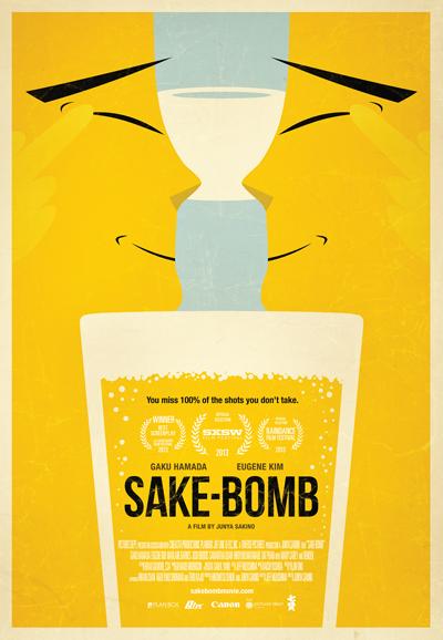 SakeBomb_1sht_FN1_small.jpg
