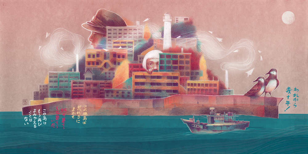 """Hashima Island"" by Vero Navarro"