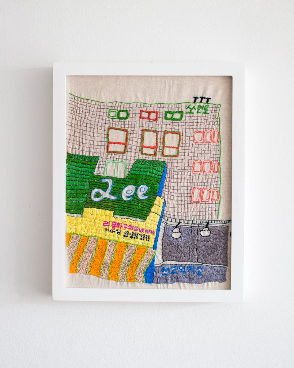 """""""Seoul Memories""""  by Yinfan Huang"""