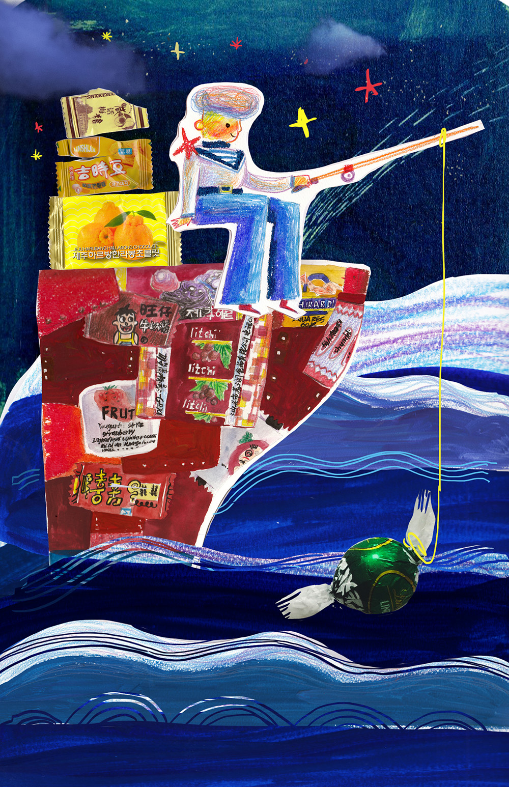 """Sailing Candies"" by Mengqian (Dream) Chen"