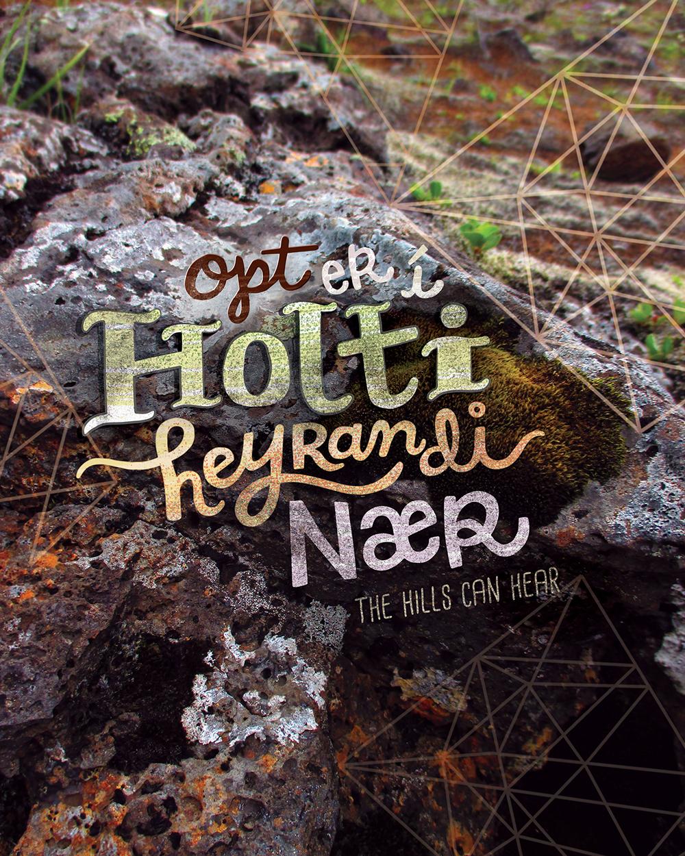"""""""Iceland Proverb: The Hills"""" by Michelle Schwartzbauer"""
