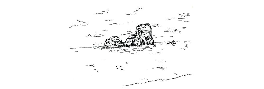 """Sketchbook (Rock Formations)"" by Ana Benaroya"