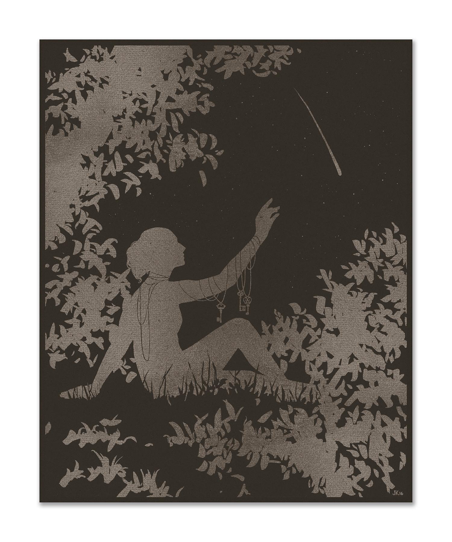 """Within Reach"" by Jenna Kass"