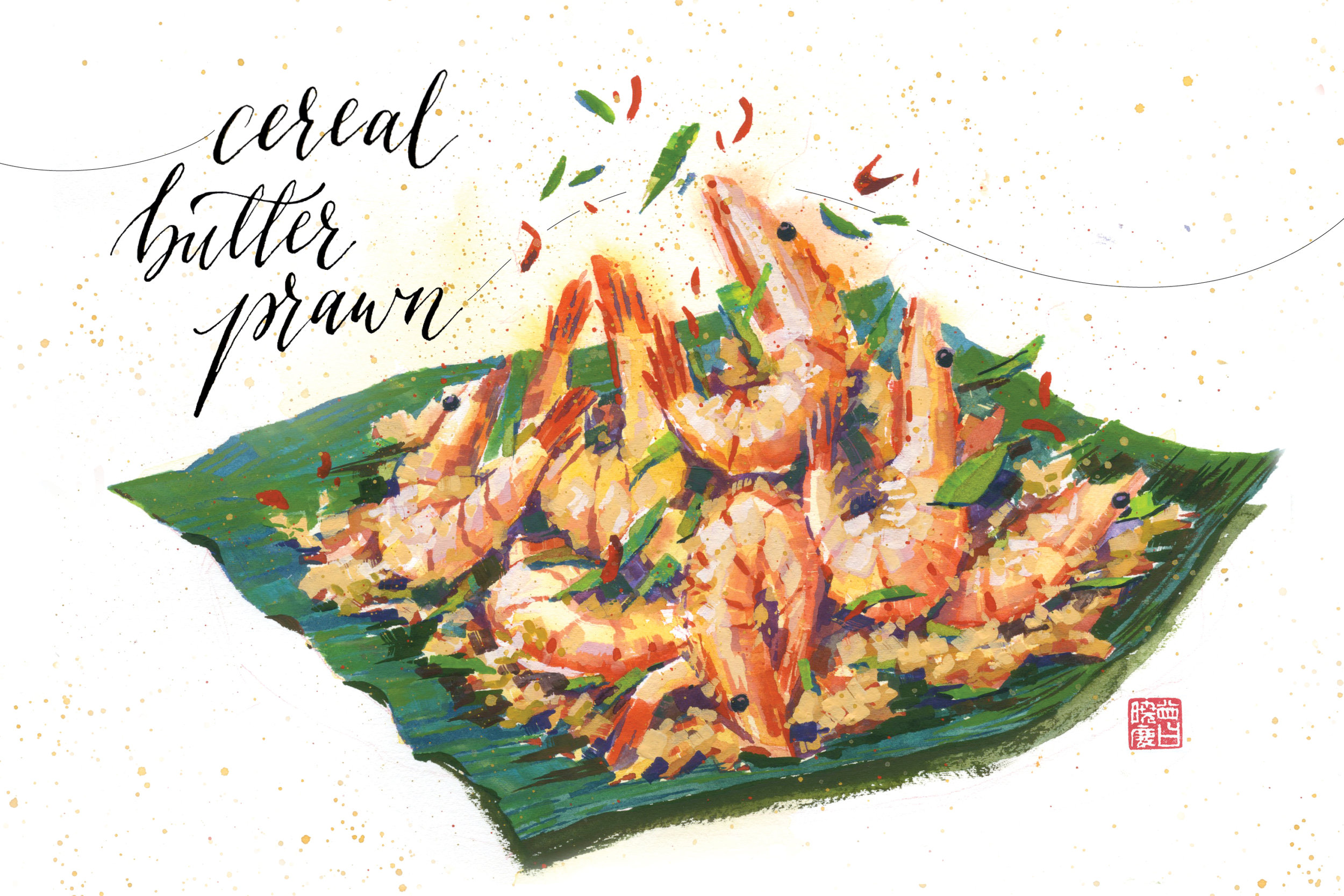 """""""Cereal Butter Prawn"""""""