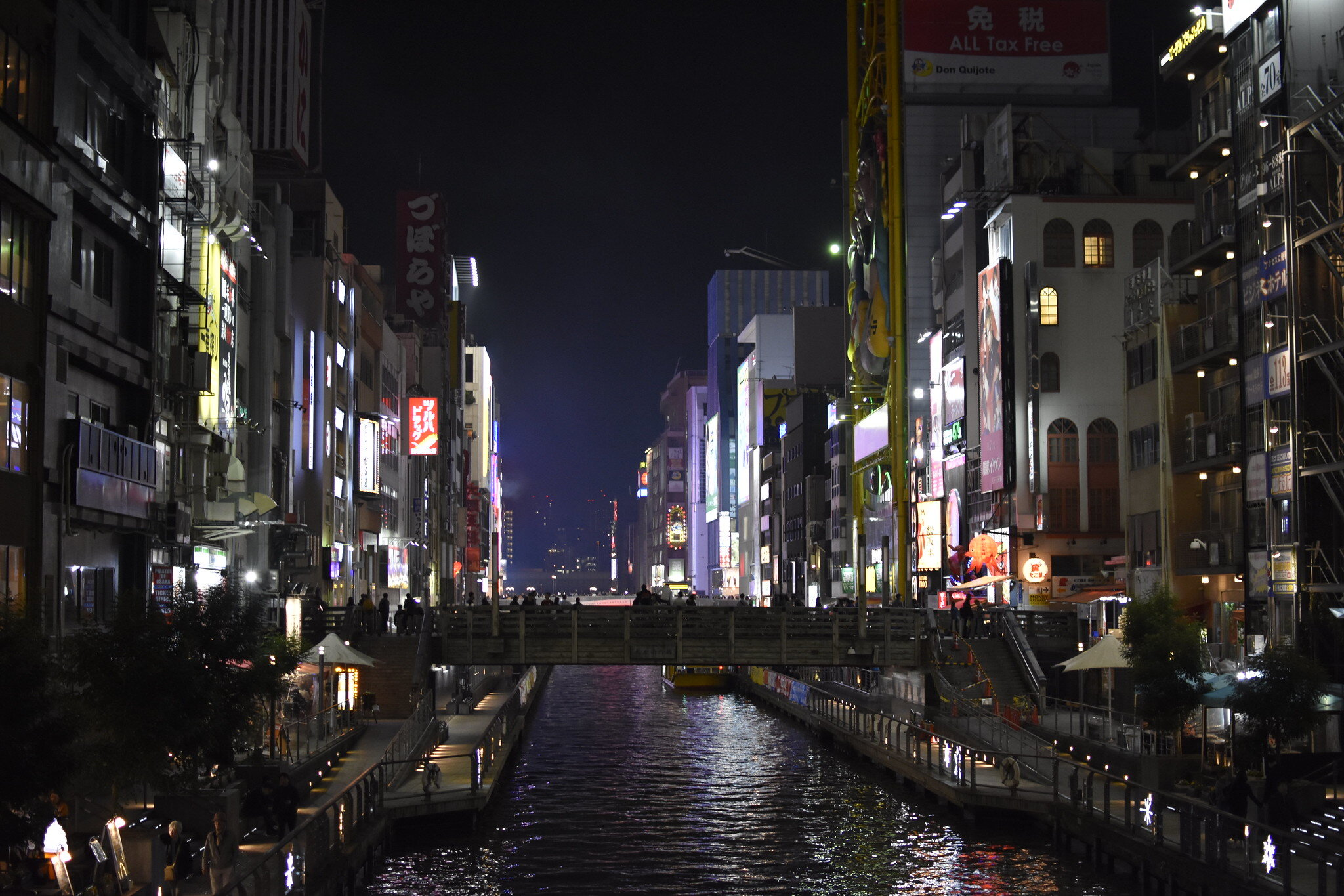 A night in Osaka. Photo by Heather Curfman