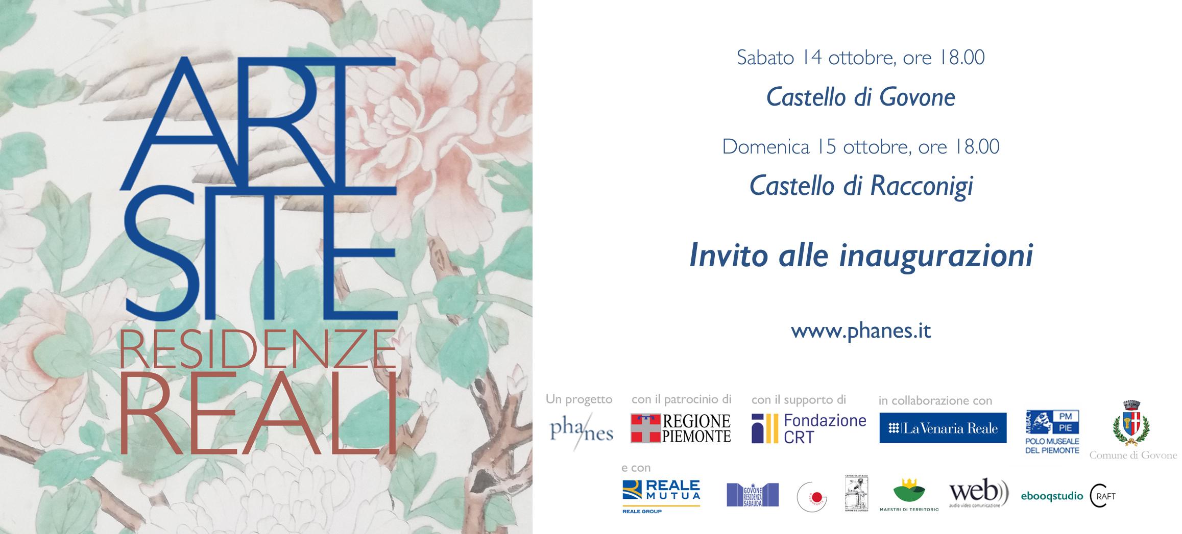 invito_inaugurazioni.jpg