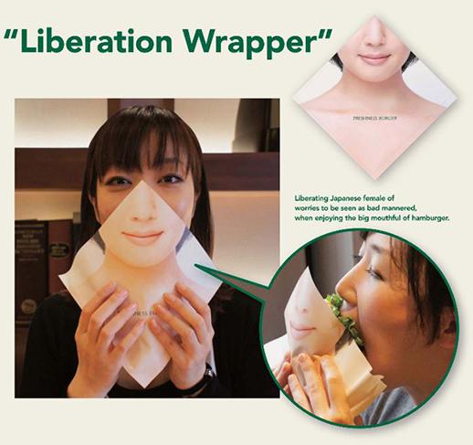 liberation-burger-wrapper-diagram.jpg