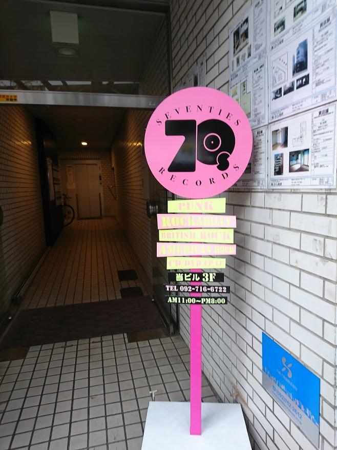 DSC_8139.JPG