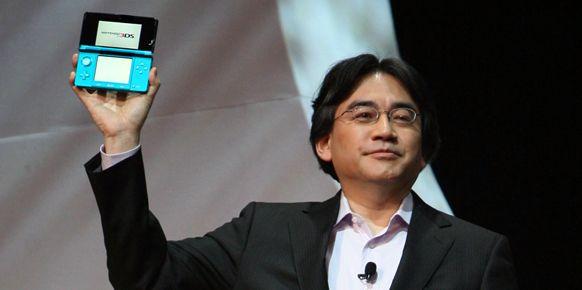 Satoru-Iwata-3DS.jpg