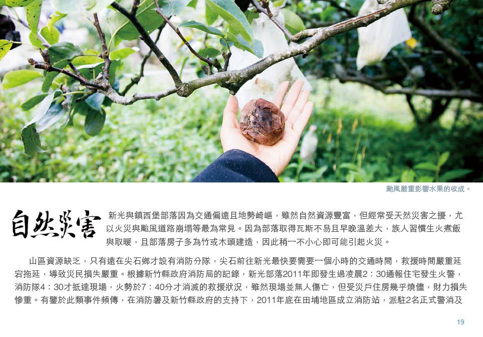 山岳新光19.jpg