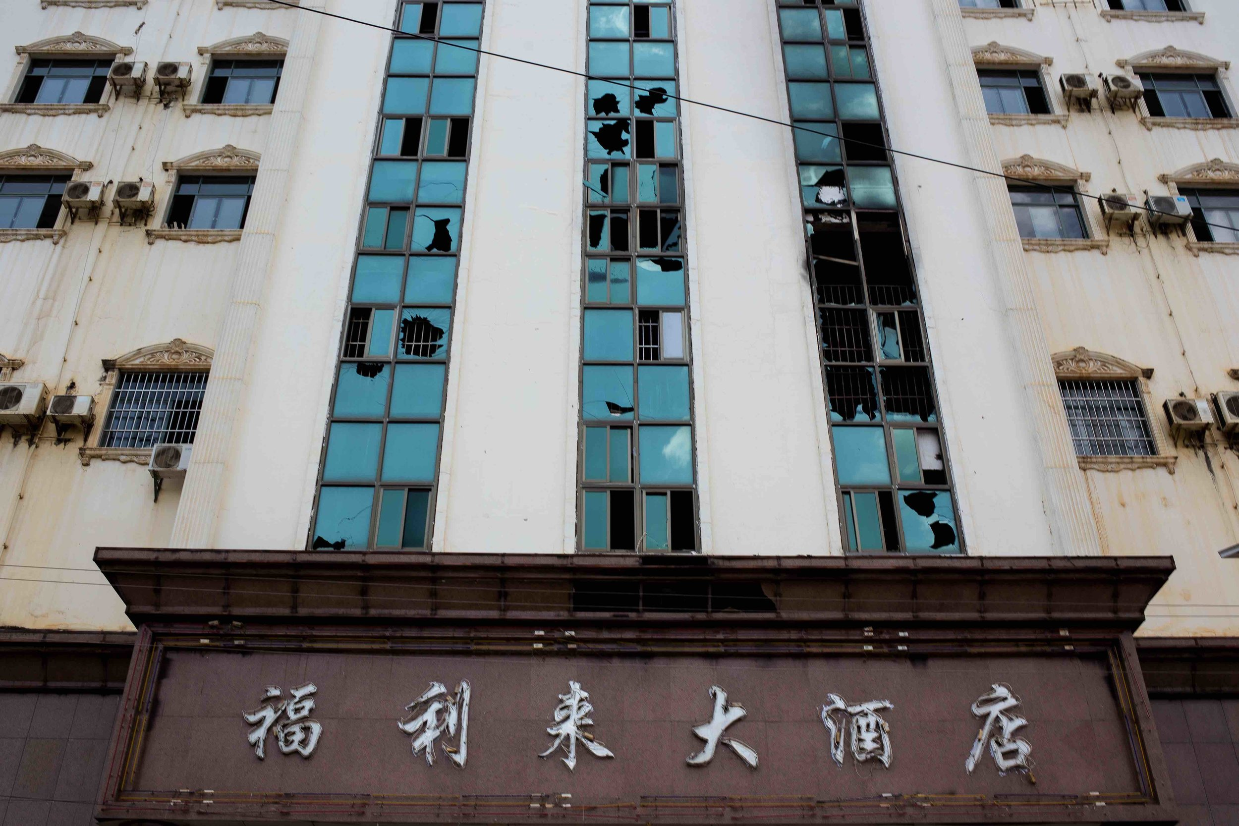 One of the four casinos under attacked by MNDAA in March 2017. MNDAA robbed 4billion RMB from this casino according to the manager of the casino. Photo by Ann Wang
