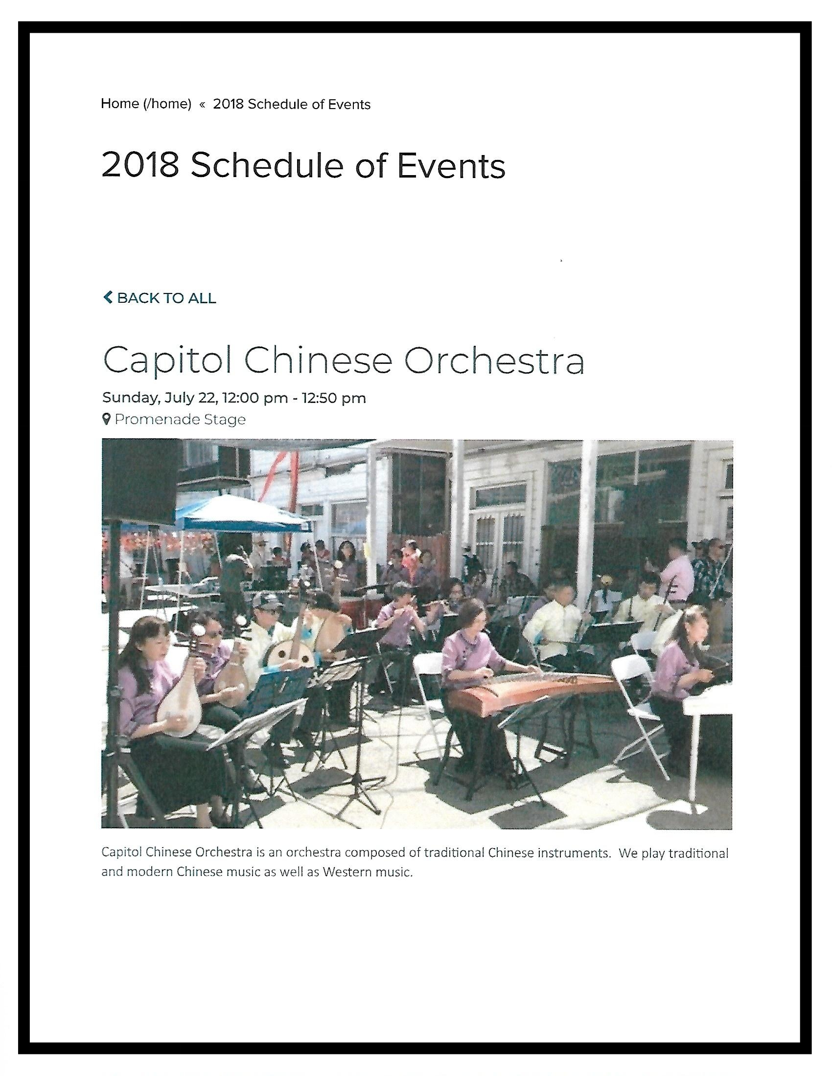 2018-07-22 EVENTS CCO BIO.jpg