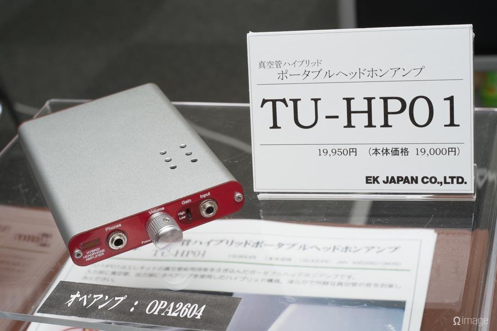 2013-05-e-earphone TU-HP01.jpg