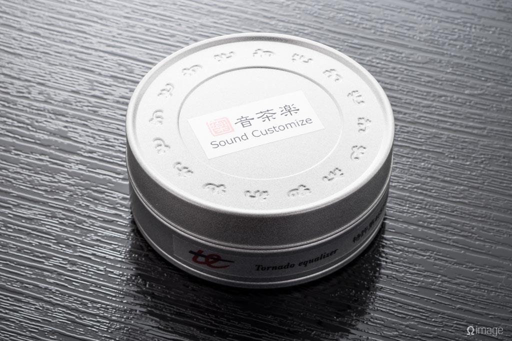 Ocharaku-CKM55-tin.jpg