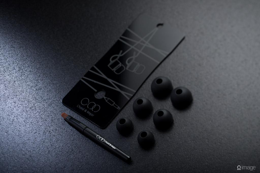 ChordMajor-7-8-9-accessories.jpg