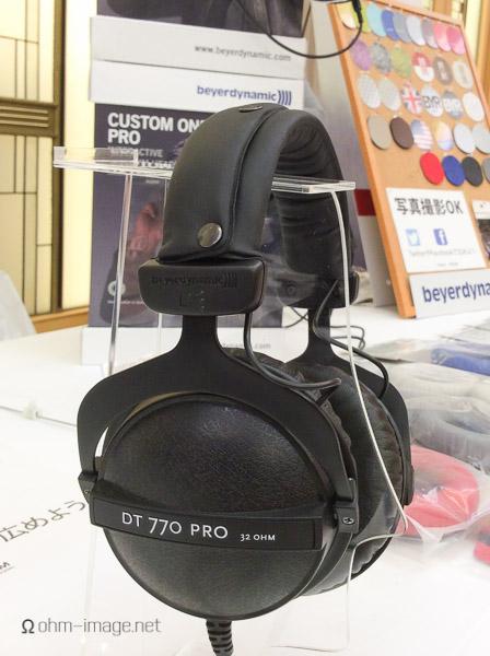 Beyerdynamic's new DT770 Pro 32Ω