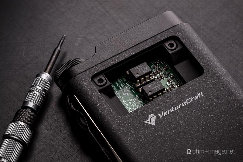 Venturecraft Valoq - backplate off-1.jpg
