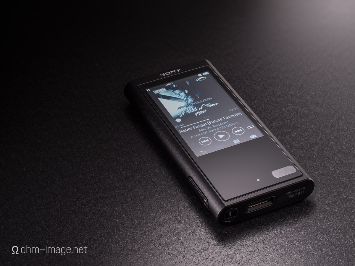 Sony ZX300 lie down-1200.jpg