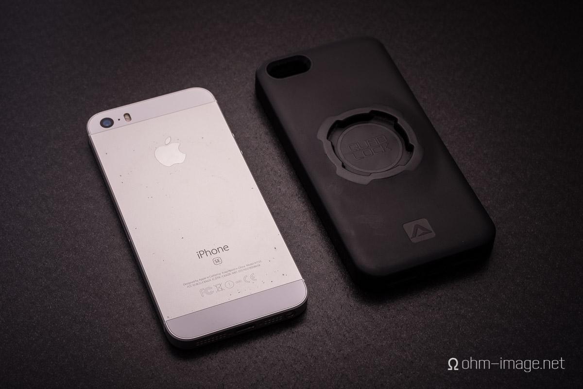 iPhone SE Mophie Juice Air-1.jpg