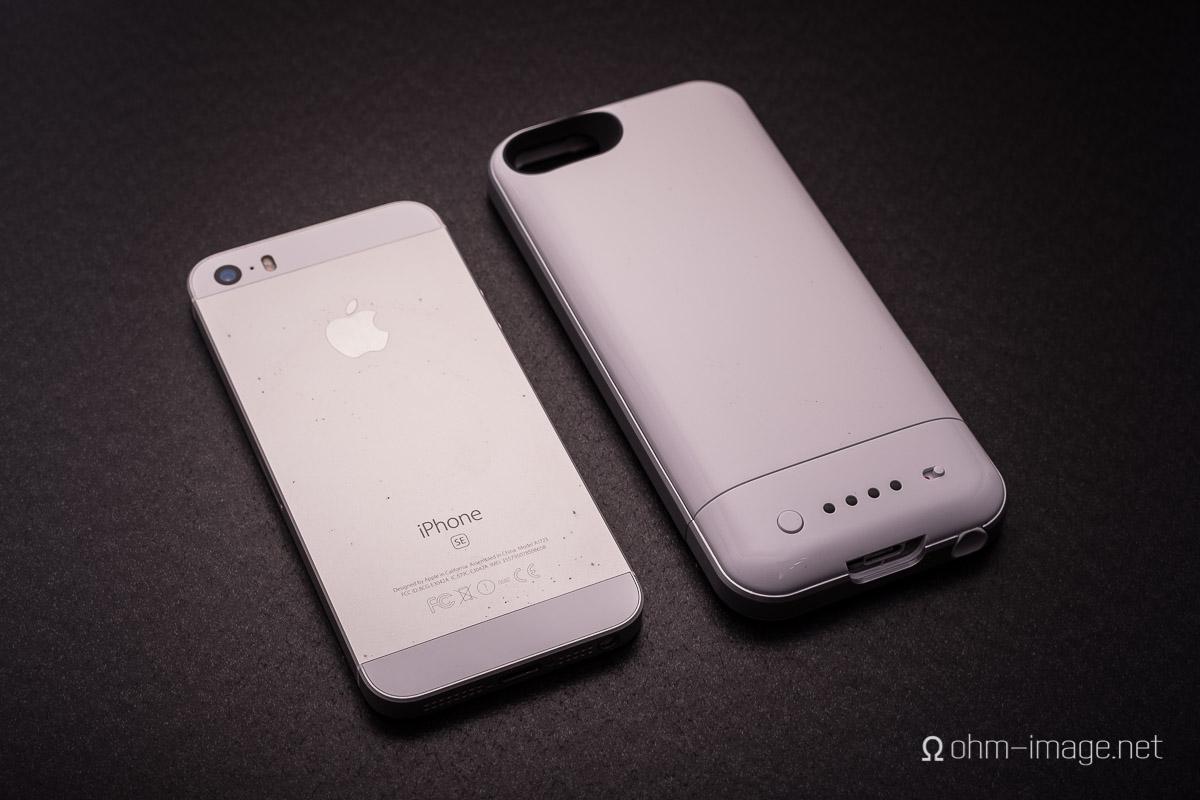 iPhone SE Mophie Juice Air-3.jpg