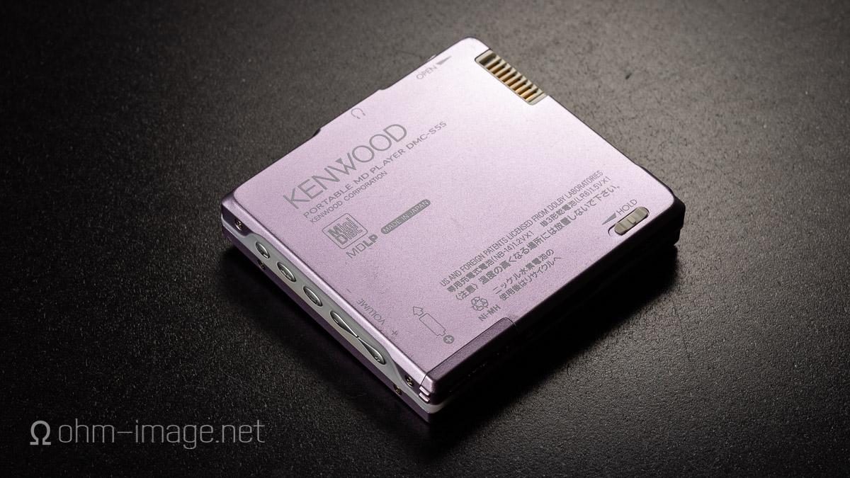 Kenwood DMC-S55-4.jpg