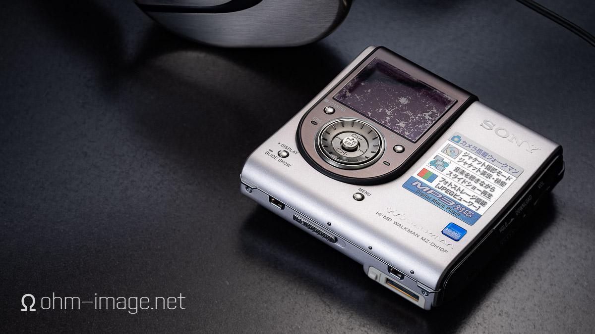 Sony MZ-DH10P-1.jpg