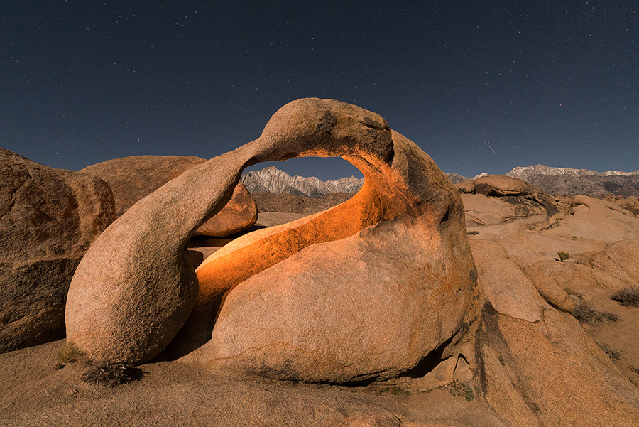 Raw, non-retouched photo of the Möbius Arch