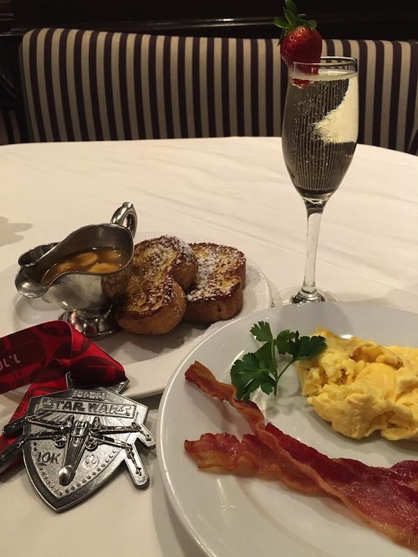 Steakhouse 55 Breakfast