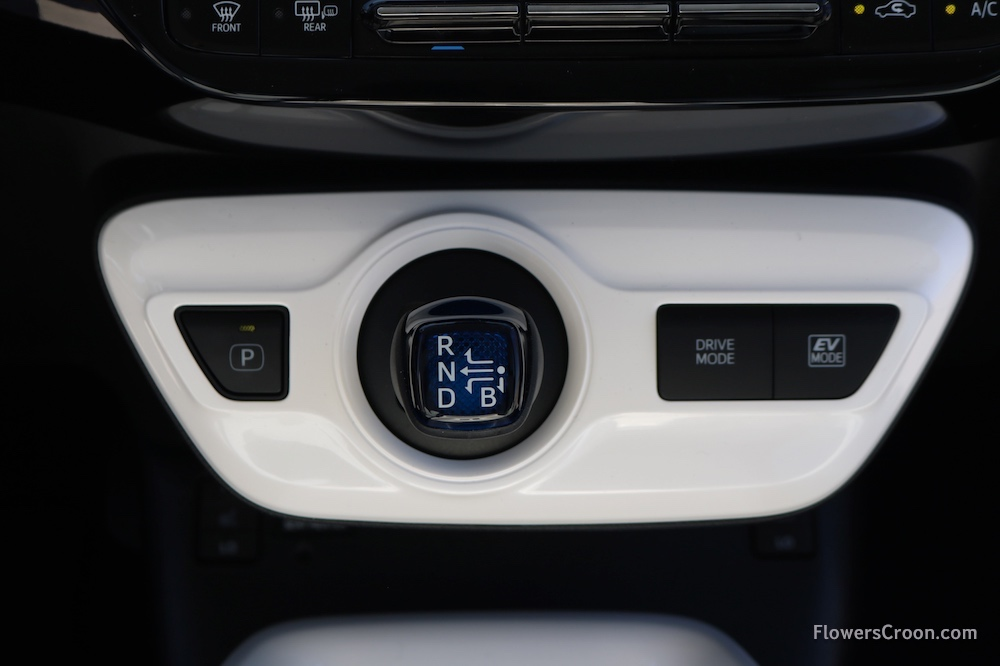 The only feature I didn't care too much for was the shifting knob. I am sure it would just take getting used to, but I was not a fan.