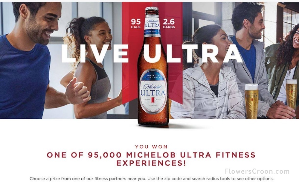 Screenshot of my winning entry in the 95,000 Michelob ULTRA Fitness Experiences Sweepstakes